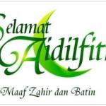 Selamat Hari Raya Aidil Fitri!!